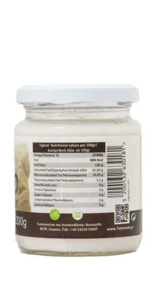 Βιολογικό Παρθένο Λάδι Καρύδαςτης7elementsπαράγεται από φρέσκιες καρύδες υψηλής ποιότητας με τη διαδικασία της ψυχρής έκθλιψης 200gr