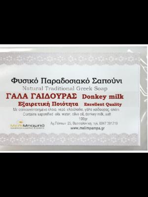 Γάλα-Γαϊδούρας-σαπούνι-φυσικό-ΜελίΜπαμπά-100gr