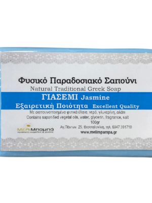 Γιασεμί-σαπούνι-φυσικό-ΜελίΜπαμπά-100gr