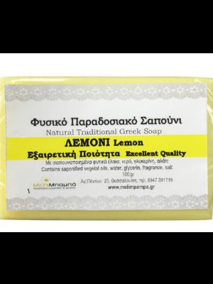 Λεμόνι Σαπούνι Φυσικό ΜελίΜπαμπά 100gr