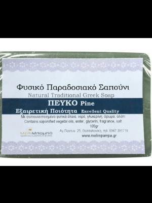 Καρύδα Σαπούνι Φυσικό ΜελίΜπαμπά 100gr
