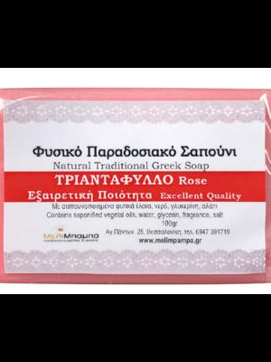 Τριαντάφυλλο Σαπούνι Φυσικό ΜελίΜπαμπά 100gr