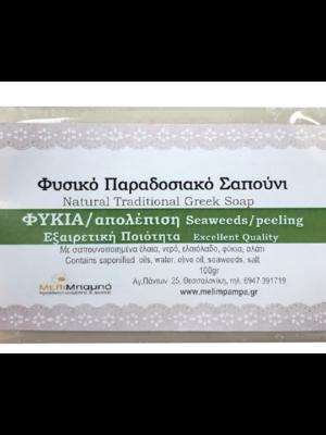Φύκια Απολέπισης Σαπούνι Φυσικό ΜελίΜπαμπά 100gr