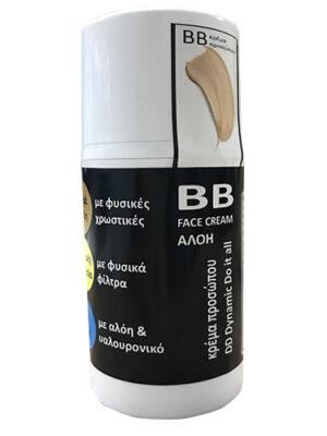 BB Κρέμα με Αλόη για Φυσική Κάλυψη & Θρέψη 50ml Μελίμπαμπά