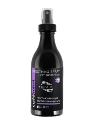 Cafe Mimi Smoothing Heat Protection Spray 250ml